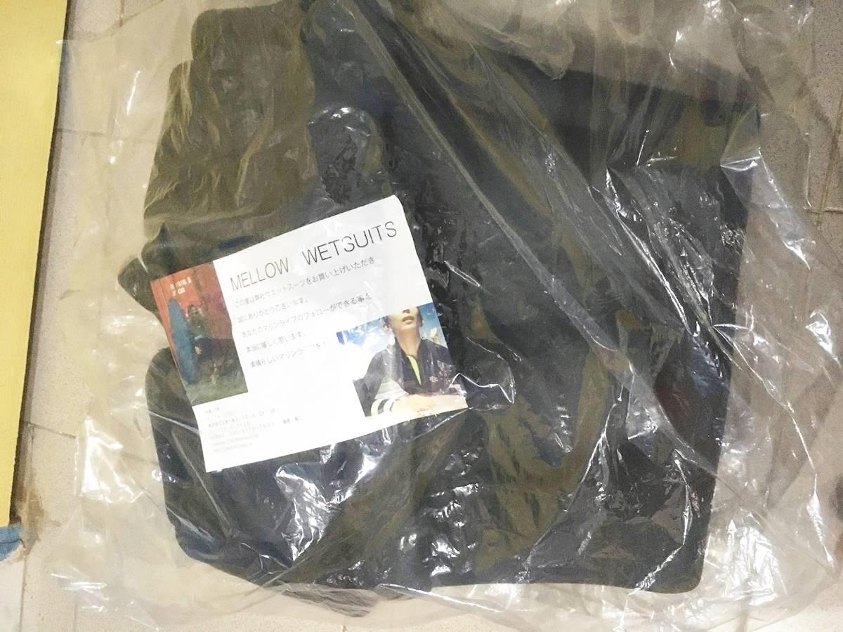 MELLOW(メロー)ウェットスーツのセミドライの納期は早かった